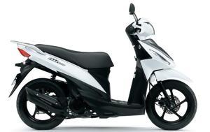 ΓΓ Βιομηχανίας, Ανάκληση, Suzuki UK110, ng viomichanias, anaklisi, Suzuki UK110