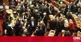 Προανακριτική Επιτροπή, Γιάννο Παπαντωνίου, 252,proanakritiki epitropi, gianno papantoniou, 252