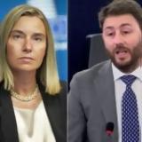 Απάντηση Μογκερίνι, Ανδρουλάκη, Τουρκία, Κομισιόν,apantisi mogkerini, androulaki, tourkia, komision