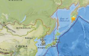 Ρωσία, Ισχυρός σεισμός 69, Βερίγγειο, rosia, ischyros seismos 69, veringeio