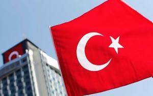 Ποινές, 101 Κούρδους, poines, 101 kourdous