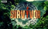 Survivor, Αυτός,Survivor, aftos