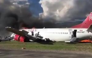 Θαύμα, Περού, Αεροπλάνο, [βίντεο], thavma, perou, aeroplano, [vinteo]