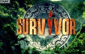 Survivor, Διέρρευσε, - Έξαλλη, [vds], Survivor, dierrefse, - exalli, [vds]