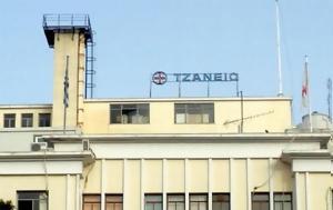 Τζάνειου, tzaneiou