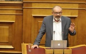 Δημοκρατική Συμπαράταξη, Κώστας Μπαργιώτας, dimokratiki sybarataxi, kostas bargiotas