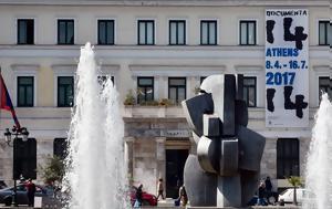 Από φλαμένκο μέχρι σύγχρονη αρχαιολογία: Μια γεύση από τις πρωτότυπες προτάσεις της documenta 14