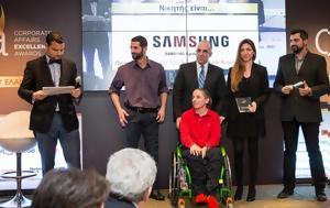Βραβείο, Samsung Electronics Hellas, Corporate Affairs Excellence Awards, vraveio, Samsung Electronics Hellas, Corporate Affairs Excellence Awards