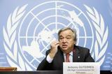 Φρικτό, Αποκεφάλισαν Σουηδέζα, ΟΗΕ, Κονγκό,frikto, apokefalisan souideza, oie, kongko