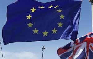 Ετοιμο, BREXIT, Βρετανός Υπ, Οικονομικών, etoimo, BREXIT, vretanos yp, oikonomikon