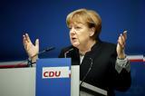 Γερμανίας, Brexit,germanias, Brexit