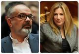 """Πολιτικός """"γάμος"""" Μπαργιώτα-Φώφης,politikos """"gamos"""" bargiota-fofis"""