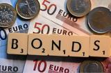 Ένα πολύ καλό νέο για την ελληνική οικονομία,