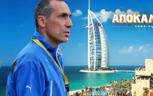 SDNA#039s, Manager Giorgos Donis, Dubai