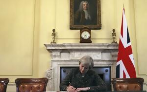 Brexit, Άρθρου 50, Brexit, arthrou 50