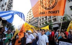 Συλλαλητήριο, Πτολεμαΐδα, 7 Απριλίου, ΓΕΝΟΠ, syllalitirio, ptolemaΐda, 7 apriliou, genop