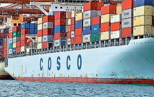 Η cosco έφερε τον πειραιά στην πρώτη θέση!