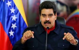 Βενεζουέλα, Μαδούρο, venezouela, madouro