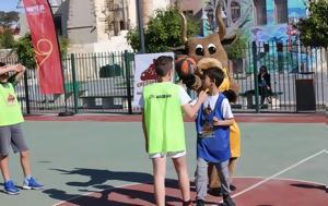 Έπεσε, Cretan Kings Assist Basketball, epese, Cretan Kings Assist Basketball