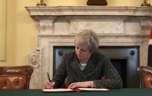 Brexit, Απίστευτο, Τερέζα Μέι Photos, Brexit, apistefto, tereza mei Photos