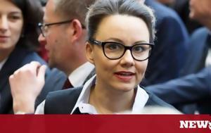 Έξαλλοι, Γερμανοί, SPD, exalloi, germanoi, SPD