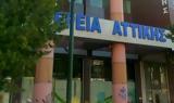 Περιφέρεια Αττικής, Δεν,perifereia attikis, den