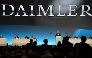 Daimler, Πονοκέφαλος, Daimler, ponokefalos