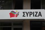 ΣΥΡΙΖΑ, Μάλλον, Σημίτης,syriza, mallon, simitis