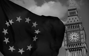 Βήμα-, Brexit | Πότε, vima-, Brexit | pote