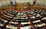 Βουλευτής, ΣΥΡΙΖΑ,vouleftis, syriza