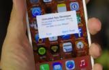 Τέλος, - Δωρεάν Apps,telos, - dorean Apps