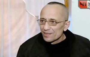 Ο ρώσος αστυνομικός που βίασε και δολοφόνησε 82 γυναίκες!