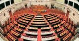 Bουλευτής, ΣΥΡΙΖΑ, 13η, - Κι, 5 000, Video,Bouleftis, syriza, 13i, - ki, 5 000, Video