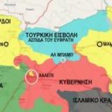 Τουρκία, Συρία, Ασπίδας, Ευφράτη,tourkia, syria, aspidas, effrati