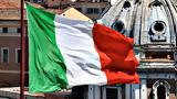 Ιταλία, 110,italia, 110