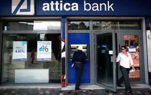 Σάλος, Attica Bank, Ποιους, Αποκαλύψεις, salos, Attica Bank, poious, apokalypseis