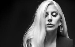 Νέος, Lady Gaga – Δείτε, neos, Lady Gaga – deite