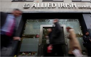 Προχωρά, IPO, Allied Irish Banks, prochora, IPO, Allied Irish Banks