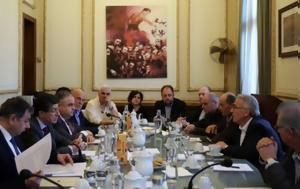 Εθνική Συλλογική Σύμβαση Εργασίας, Παγωμένοι -Σώθηκε, ethniki syllogiki symvasi ergasias, pagomenoi -sothike