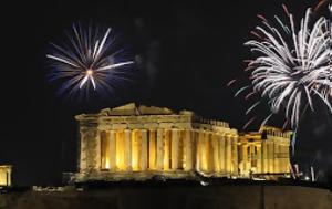 Σούπερ, Πάσχα, Αθήνα, souper, pascha, athina