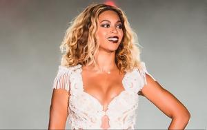 Συγκινεί, Beyonce, sygkinei, Beyonce