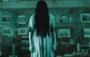 Ανατριχιαστικό, Σαμάρα, The Ring, [video], anatrichiastiko, samara, The Ring, [video]