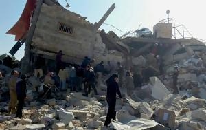 Συρία, Αεροπορική, Χάμα, syria, aeroporiki, chama