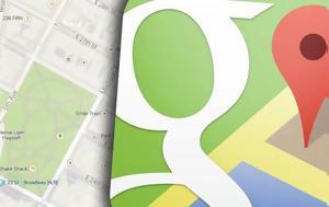 Google, Πρωταπριλιά, Maps, PacMan, Google, protaprilia, Maps, PacMan