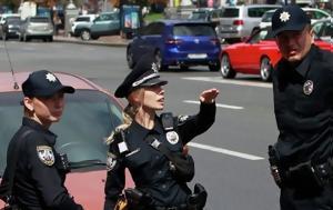 ΗΠΑ, Συνελήφθη 14χρονος, ipa, synelifthi 14chronos