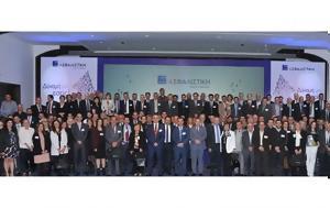 CNP ΑΣΦΑΛΙΣΤΙΚΗ…Δύναμή, Παγκύπριο Συνέδριο 2017, CNP asfalistiki…dynami, pagkyprio synedrio 2017