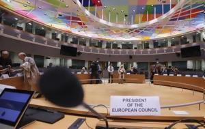 Συμφωνία Κύπρου, Ευρ Εισαγγελέα, symfonia kyprou, evr eisangelea