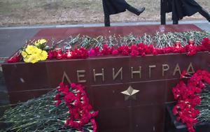 Ρώσοι, Αγίας Πετρούπολης [εικόνες], rosoi, agias petroupolis [eikones]