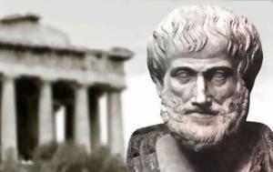 ΠΕΦ, Ιστορίας, pef, istorias