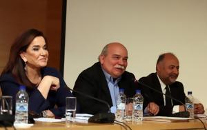 Εαρινή, Δημήτρη Τσιόδρα, earini, dimitri tsiodra